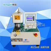 HP-NPD1600QHP-NPD1600Q型 纸张耐破度仪