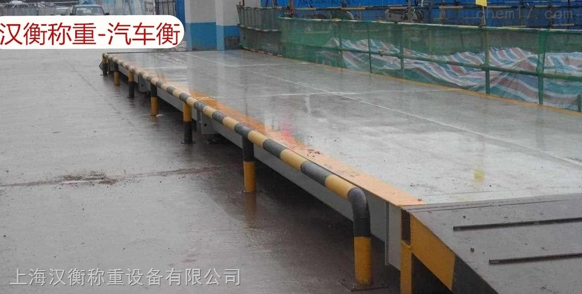 河南100吨汽车地泵出厂价/150吨电子汽车衡市场价格