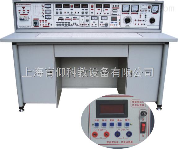 甲类功率放大电路 12.串联电流负反馈电路 13.串联电压负反馈电路 14.