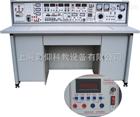 YUYK-530C电工.模电.数电.电气控制实验室成套设备|模电数电电子实训设备