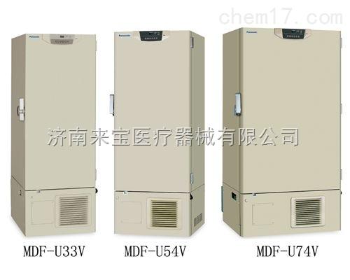 sanyo三洋超低温冰箱型号MDF-U54V容积519L