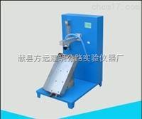沧州方圆岩棉矿物棉憎水性试验仪、憎水性试验装置价格