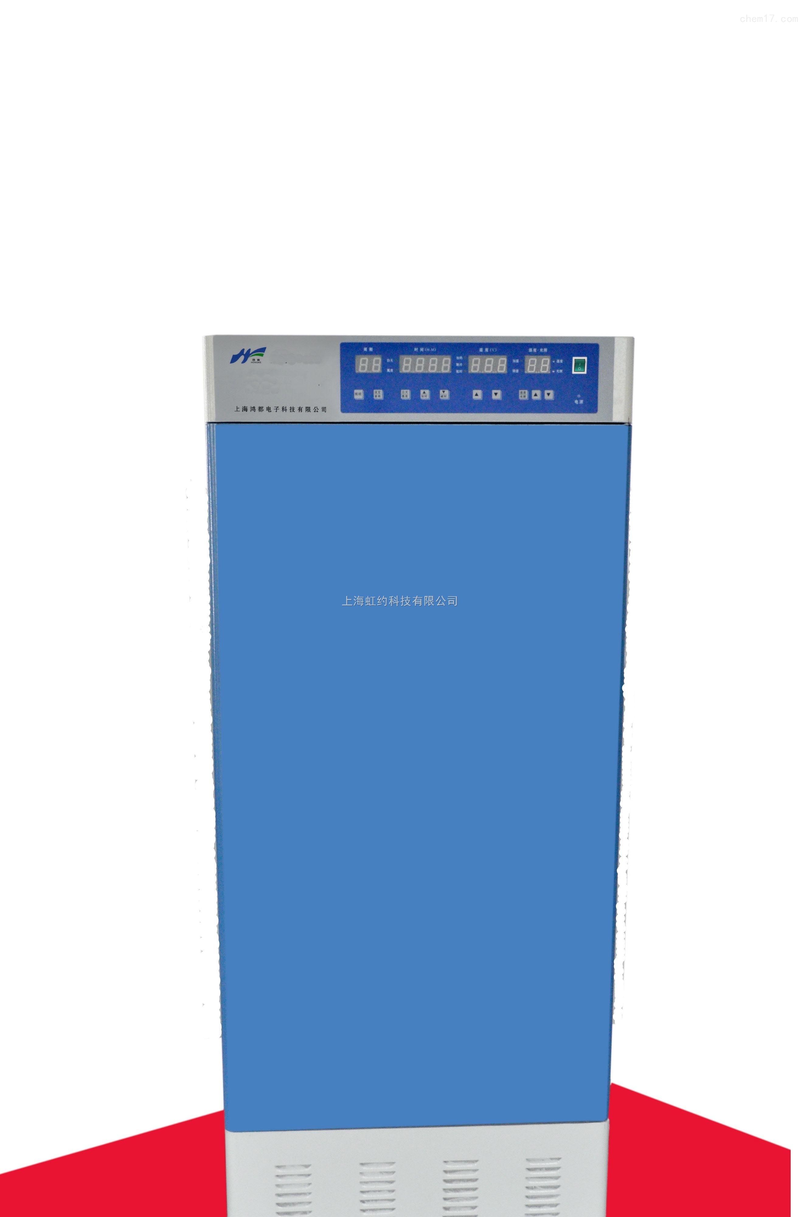 SHP/D型系列微电脑低温生化培养箱