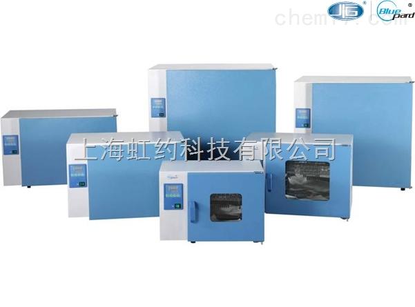 电热恒温培养箱(培养箱系列)