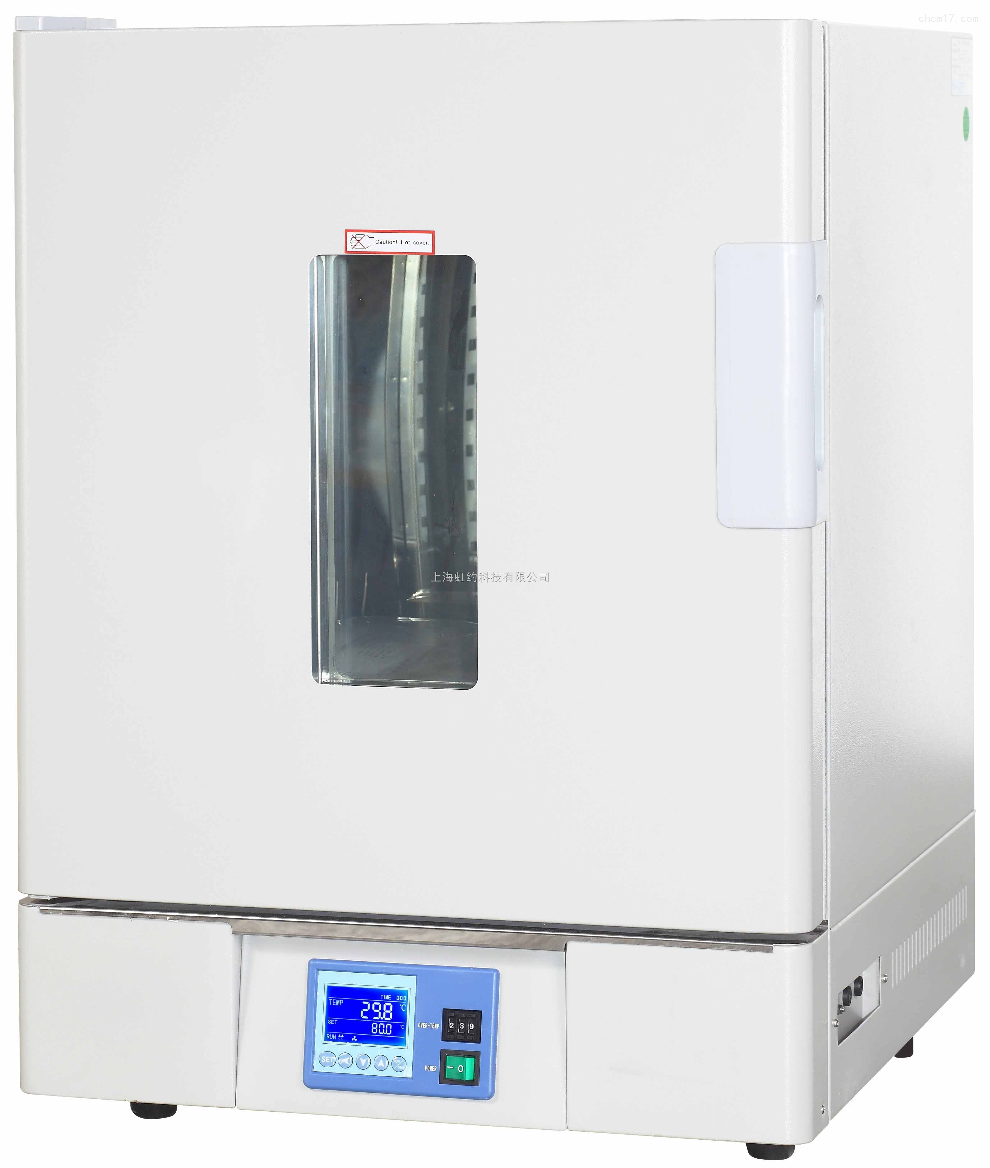 精密鼓风干燥箱9006(干燥箱系列)