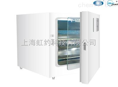 二氧化碳培养箱-小规格(二氧化碳培养箱系列)