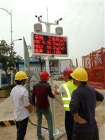 四川工地扬尘在线噪声自动监测系统、测环境质量标准