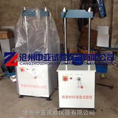 LD127路面材料强度试验仪