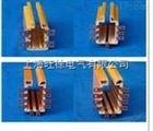 多极滑触线-配件使用方法