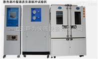 JW-CS-56脉冲试验台-脉冲设备的*