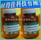 国家粮食局产GBW(E)100128全麦粉中粗纤维素标准物质,食品检测标准物质