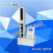 HP-DLS薄膜拉力试验机/热粘合强度试验机