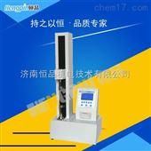 HP-DLS-1塑胶拉力试验机生产厂家济南恒品