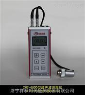 XHC-600D钢管测厚仪