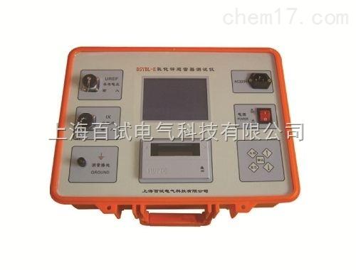 百试牌氧化锌避雷器带电测试仪全网Z低价(现货)