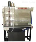 YUY-HJ532斜板沉淀池|环境工程学实验装置