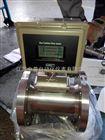 高压气体涡轮流量计