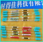 GBW(E)080237-080238活性炭管中苯,甲苯,邻二甲苯标准物质高低两个浓度,苯质控样