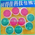 GBW(E)080211-080212滤膜中铅镉锰锌标准物质高低两个浓度,铅镉锰锌质控样