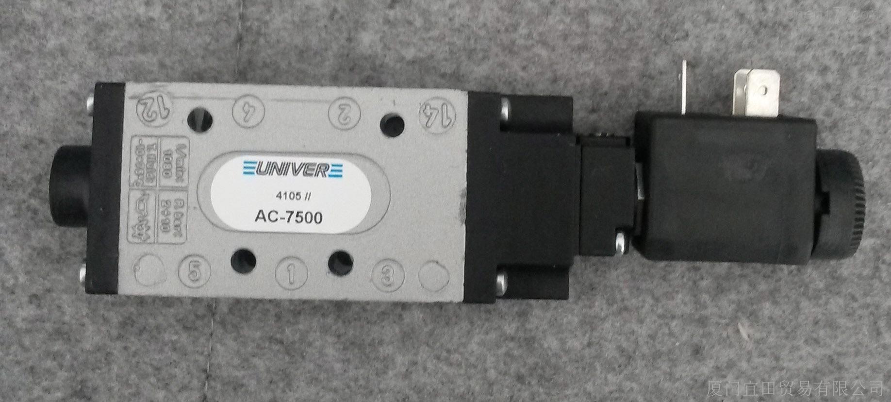 UNIVER电磁阀AC-7500原装有现货