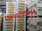 山东省 济南市 A级国标标准岩棉板每平米多少钱