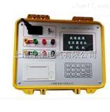 深圳旺徐電氣HNBC-II變壓器變比全自動測試儀