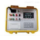 廣州旺徐電氣ED0203變壓器變比全自動測試儀