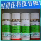 磷酸钠基准物质硫酸钠纯度标准物质 GBW(E)060319 硫酸钠标准品