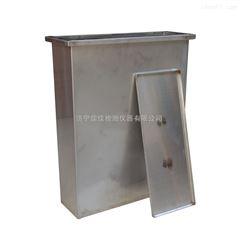 X射线探伤附件不锈钢洗片槽