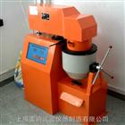 沥青混合材料拌合机|搅拌机型号、规格
