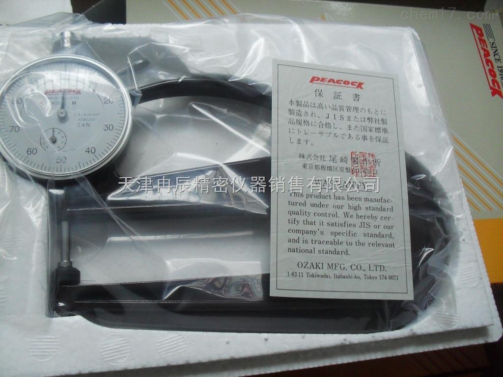 天津冉辰精密仪器销售有限公司