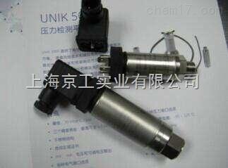 PTX5032投入式液位传感器
