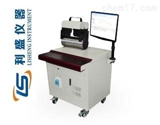 宁波经济技术开发区利盛仪器有限公司