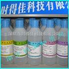 PH缓冲溶液四硼酸钠,硼砂pH标准物质,PH=9.18,PH标准品,GBW(E)130077,pH计检定和校准试