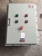 除塵器脈沖儀BXK防爆電氣控制箱定做