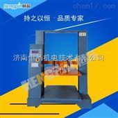 HP-KYJ-06堆码强度试验机/纸箱抗压生产厂家