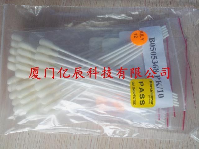 B0505368美国PE光谱耗材原子吸收石墨炉清洁棉签