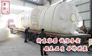 耐酸碱防腐蚀PE塑料储罐