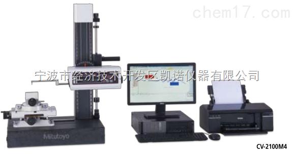 宁波市经济技术开发区凯诺仪器有限公司