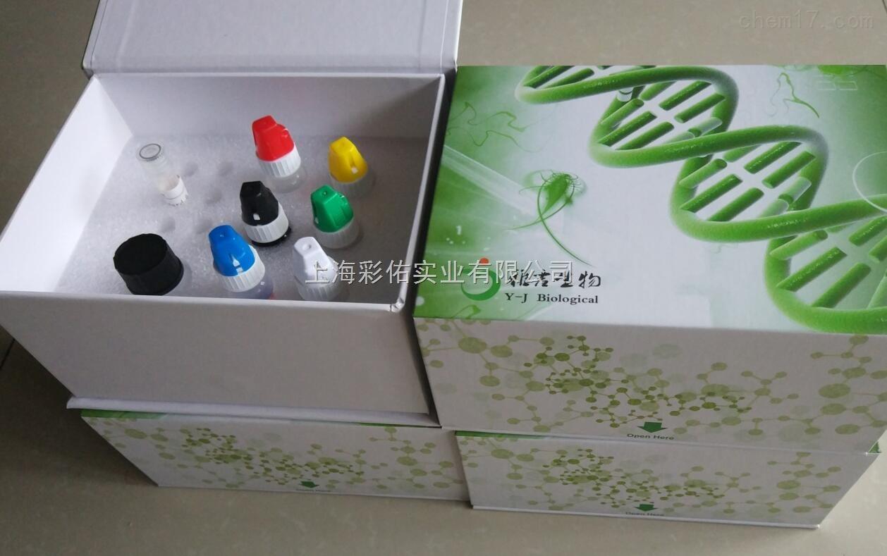 上海彩佑实业有限公司