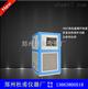 厂家直销20L高低温循环一体机 封闭式高低温循环装置 封闭式