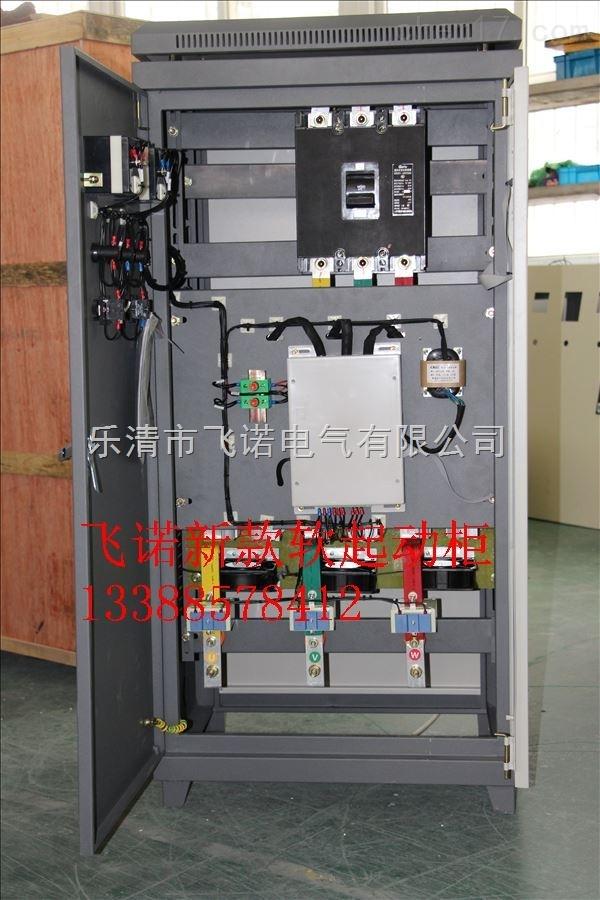 变频器/变频调速节能控制柜,恒压供水,自耦变压器/自耦降压起动柜,星