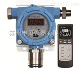 SP-2104 Plus有毒氣體在線檢測儀