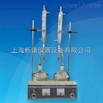 SYD-260A上海香蕉视频下载app污下载ioses直銷 SYD-260A石油產品水分試驗器 昌吉雙聯水分儀