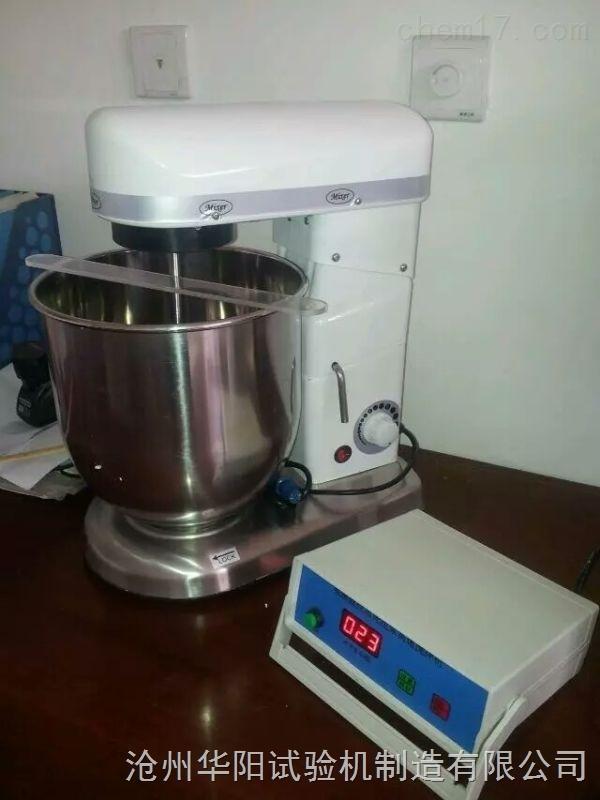 syj-10水泥压浆高速搅拌机