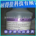 GBW(E)130281氯化甲钾电导率溶液标准物质,电导率仪电阻率仪检定用标准品0.0014082s/cm