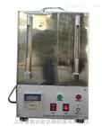 不锈钢沥青三氯乙烯回收仪使用程序