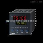 AI-751AI-751型高性能单路测量报警仪