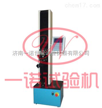 防火材料专用单臂电子试验机