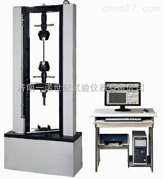 WDW微机控制门式电子万能试验机一诺厂家